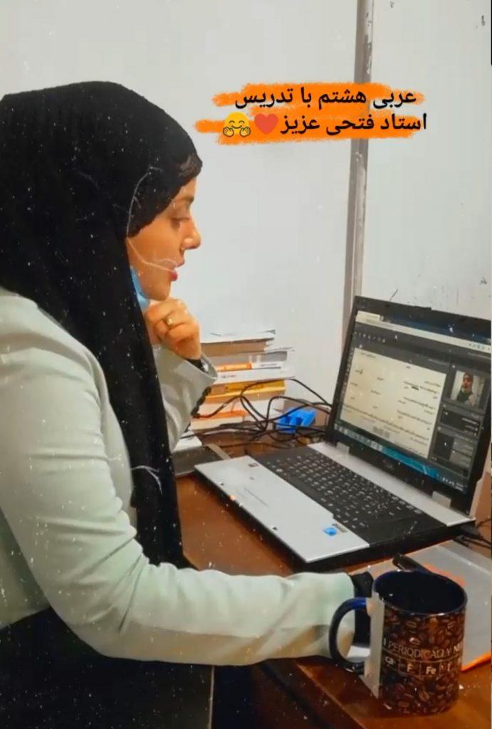 کلاس عربی کنکور