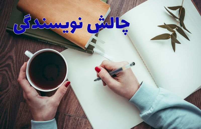 مشاوره تحصیلی رایگان