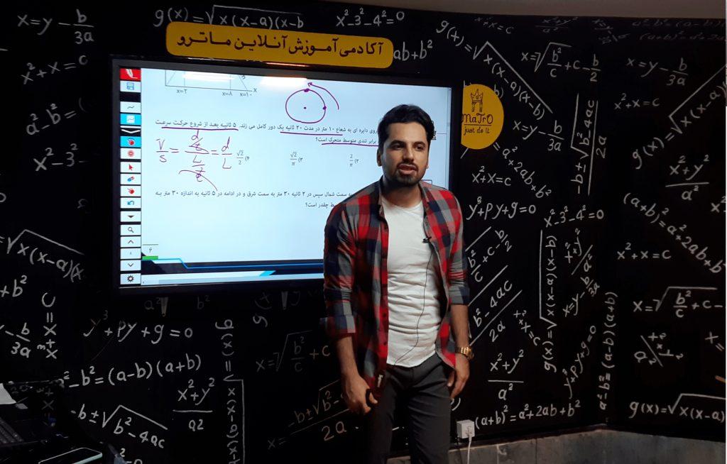 کلاس فیزیک کنکور